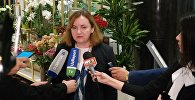 Глава Регионального центра ООН по превентивной дипломатии Наталья Герман