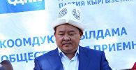 Бывший советник экс-президента КР Алмазбека Атамбаева Икрамжан Илмиянов. Архивное фото