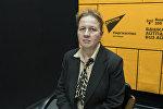 Общественный советник министра образования и науки Кыргызстана Лариса Марченко во время беседы на радио Sputnik Кыргызстан