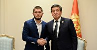 Президент Сооронбай Жээнбеков UFC чемпиону Хабиб Нурмагомедов менен жолукту