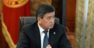Кыргызстандын пезиденти Сооронбай Жээнбеков