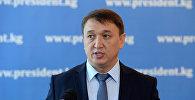 Председатель Государственного комитета информационных технологий и связи Бакыт Шаршембиев. Архивное фото