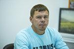 Кыргызстанскй альпинист Сергей Селиверстов
