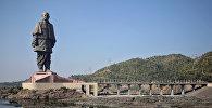 Монумент деятелю индийского национально-освободительного движения Виллабхаи Пателю в Индии
