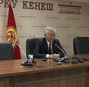 Иса Омуркулов выступает с заявлением — прямая трансляция