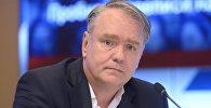 Генеральный директор российского Института региональных проблем Дмитрий Журавлев. Архивное фото