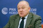 Генеральный директор Делового центра экономического развития СНГ Владимир Савченко. Архивное фото