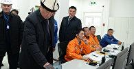Открытие Араванского цементного завода в Ошской области