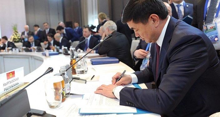 Визит премьер-министра Мухаммедкалыя Абылгазиева в Астану