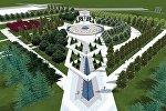 Эскиз реконструкции парка Победы имени Даира Асанова