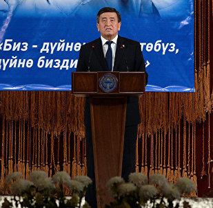 Визит президента Сооронбая Жээнбекова в Ош