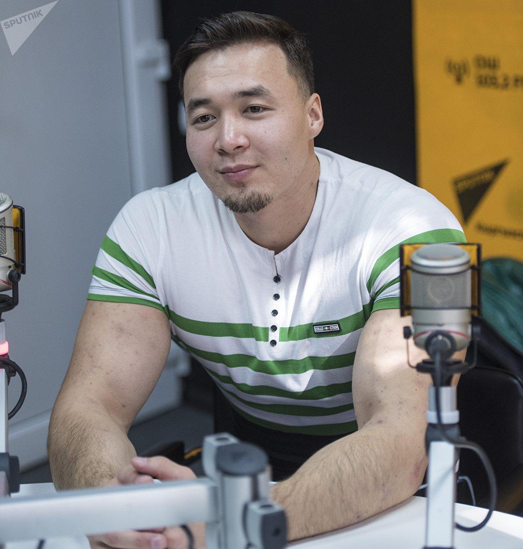 Мастер спорта, чемпион Азии по пауэрлифтингу, чемпион Кыргызстана по бодибилдингу Руслан Жарматов во время интервью на радиостудии Sputnik Кыргызстан