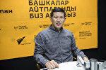 Кыргызстандагы эл аралык бейтарап соттун инвестициялык талаш-тартыштар боюнча директору Жоомарт Жолдошев