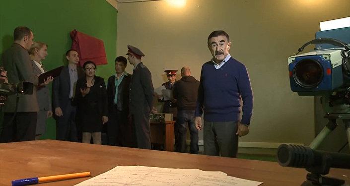 Об убийстве знаменитого диктора и певца КиргССР сняли фильм — Следствие вели...