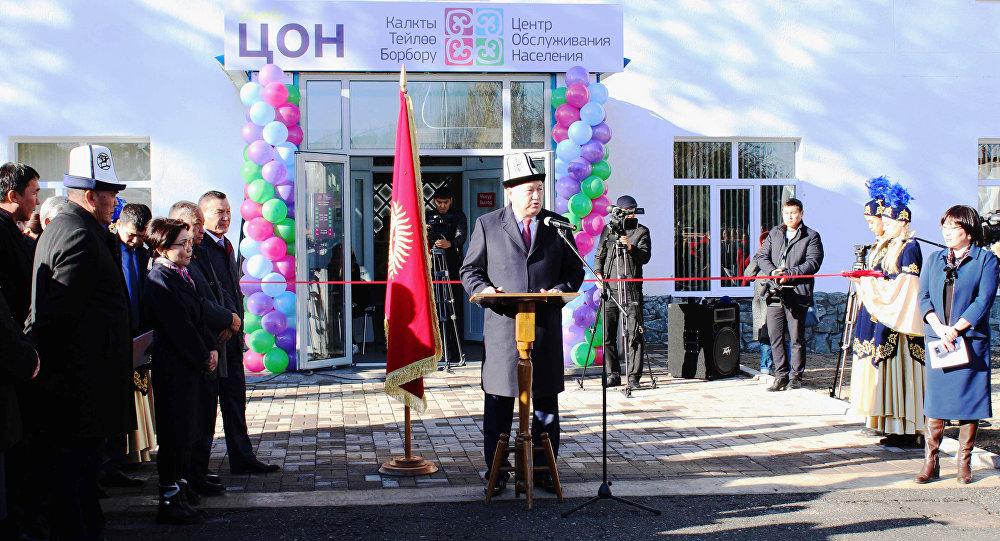В городе Шопокове Сокулукского района открылся центр обслуживания населения нового формата