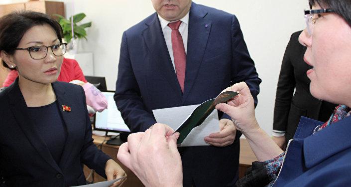 Открытие ЦОН в Шопокове