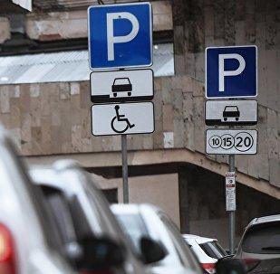 Знак Парковка. Архивное фото
