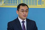 Официальный представитель МИД Казахстана Айбек Смадияров. Архивное фото