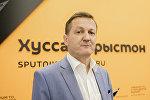 Военный эксперт, обозреватель Александр Хроленко