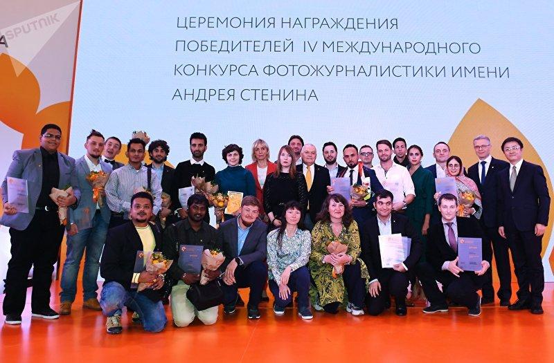 Открытие выставки победителей IV международного конкурса имени А. Стенина