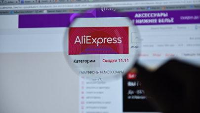 Мужчина держит лупу на открытом сайте торговой площадки AliExpress. Архивное фото