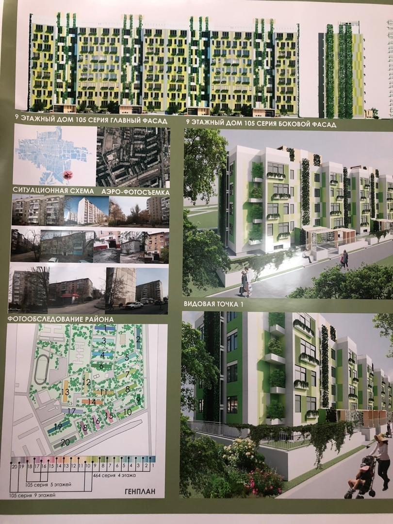В Бишкеке представлены эскизы новых фасадов домов серий № 105 и 464