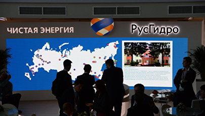 Россиялык РусГидро компаниясы. Архивдик сүрөт