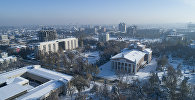 Любуемся заснеженным Бишкеком с высоты — красивое видео с дрона