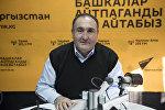 Бишкек шаарынын вице-мэри Бактыбек Дүйшөмбиев