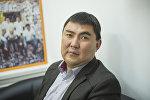 Азиздер жана дүлөйлөр коомунун төрагасы Марат Ташбаев
