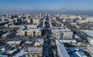 Вид на дневной Бишкек с дрона после снегопада. Архивное фото