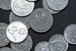 Монеты Национального банка Кыргызской Республики на столе. Архивное фото