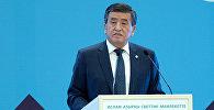 Өлкө башчы Сооронбай Жээнбеков Бишкекте өтүп жаткан Ислам азыркы светтик мамлекетте аттуу II аралык конференцияда