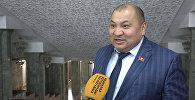 Смогут ли депутаты прожить на 4 655 сомов в месяц? Видео-опрос