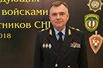 Первый заместитель директора ФСБ России, руководитель Пограничной службы ФСБ генерал‑полковник Владимир Кулишов