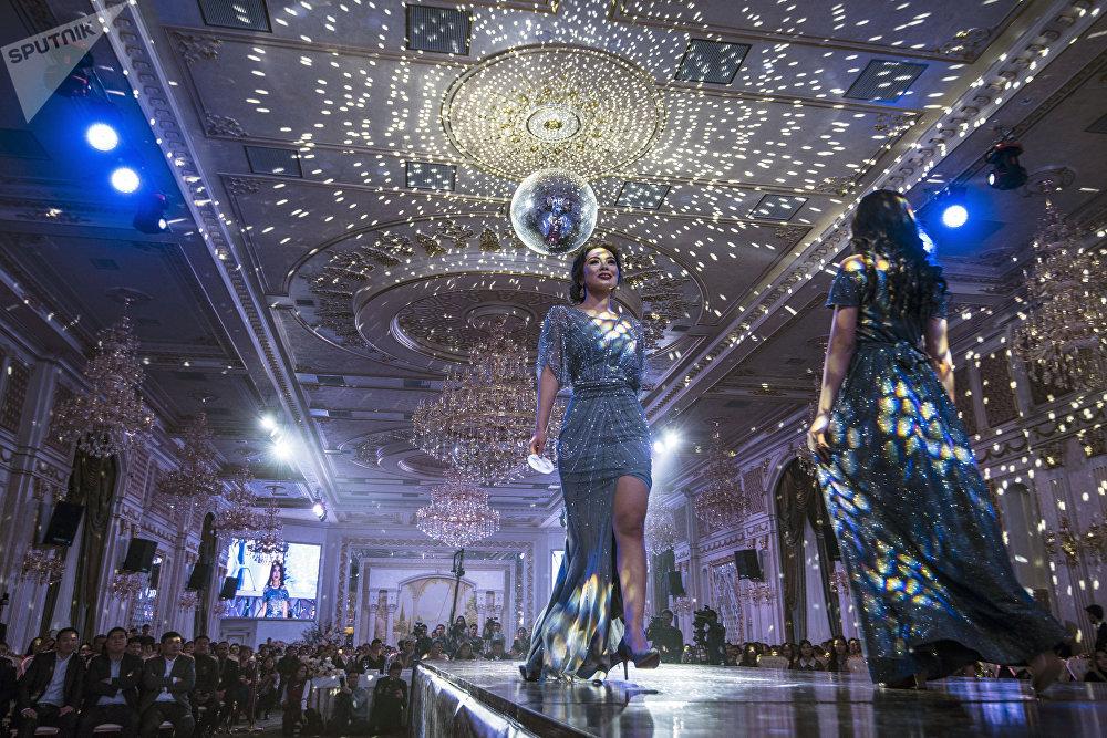 Иш-чара Маданият, маалымат жана туризм министрлиги жана эл аралык бьюти-конкурстардын өкүлчүлүгү менен биргеликте тартууланды