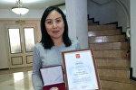 Кыргызстанка Бермет Каниметова