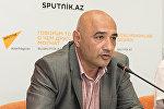 Азербайджанский политолог Тофиг Аббасов. Архивное фото