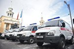 Бишкектин мэриясы тез жардам кызматына 9 автоунаа берди.
