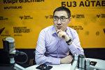 Корреспондент и экономический обозреватель Sputnik Кыргызстан Бакыт Толканов