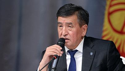 Какие слова чаще всего произносил Жээнбеков — интервью президента в тегах