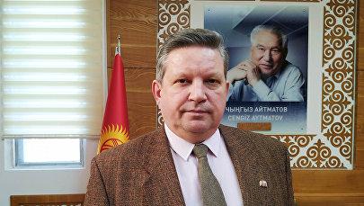 Руководитель Россотрудничества в Кыргызстане Виктор Нефедов