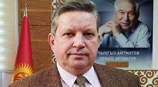 Глава представительства Россотрудничества в Кыргызстане Виктор Нефедов. Архивное фото