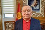 Өкмөттүн Ош облусундагы өкүлү болуп дайындалган Жарасул Абдураимов. Архив