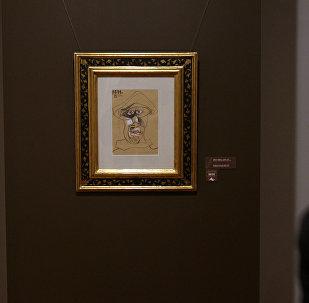 Белгилүү сүрөтчү Пабло Пикассонун Арлекиндин башы (Голова арлекина) аттуу сүрөтү