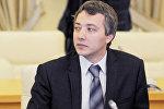 Эксперт Российского института стратегических исследований (РИСИ) Иван Баженов. Архивное фото