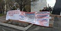 Митинг пожилых кыргызстанцев у Белого дома