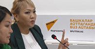 Врачи будут выписывать рецепты онлайн — что еще готовит кыргызстанцам Минздрав