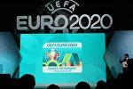 Церемония представления официальной эмблемы Санкт-Петербурга - города-организатора Евро-2020.