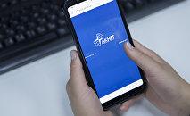 Сайт компании Акнет на мобильном телефоне. Архивное фото